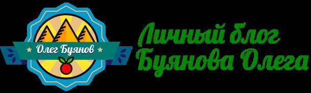 логотип буянова олега